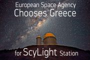 European Space Agency Chooses Greece for ScyLight Station