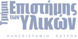 Materials Science Dept. University of Patras logo